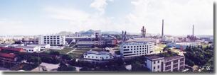 广西/广西鹿寨化肥有限责任公司位于广西柳州市东北部的鹿寨县城洛...