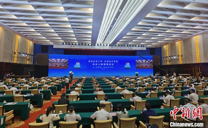 国投与广西壮族自治区人民政府签署战略合作协议
