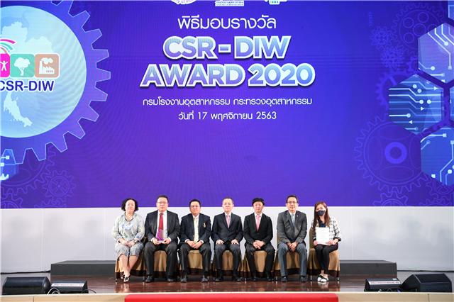 国投电力下属投资企业创冠环保(泰国)有限公司荣获泰国工业部企业社会责任2020年度大奖