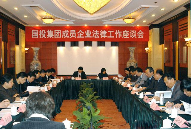 咨询等有限公司,以及远东航运(海南)联合航运公司